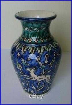 1950s Armenian Ceramic Jerusalem Pottery Palestine Ceramics Iznik Art Israel Old