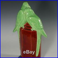 Art Deco French Paul Milet Sevres Ceramic Birds Statue Sang de Boeuf Red Flambe