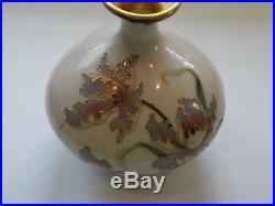 Ernst Wahliss Art Nouveau Porcelain Vase, Turn Vienna Austria