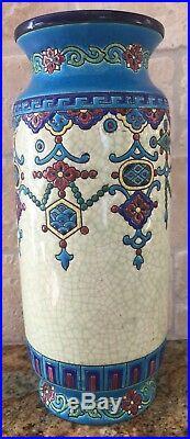 Longwy French Art Deco Vase