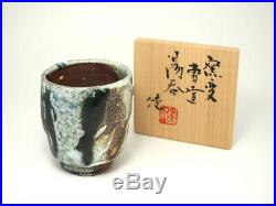 Mashiko-ware Japanese Pottery Ceramic Art Cup Ken Matsuzaki withBox #156