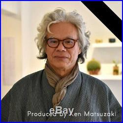 Mashiko-ware Japanese Pottery Ceramic Art Vase YOHEN SHINO Ken Matsuzaki #P52
