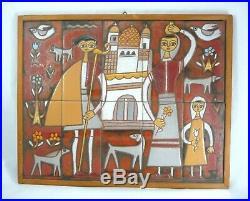 Panos Valsamakis Greek Family Life Ceramic 10-Tile Wall Art MCM Signed