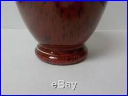 Poole English Art Pottery Living Glaze EXODUS 8.5 VASE #2