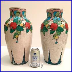 RARE Art Nouveau Deco Boch Freres Keramis Belgian Vase Pottery de Geetere MUSEUM
