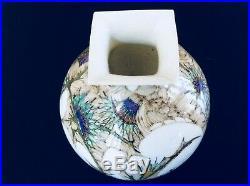 Rare Rozenburg eggshell vase Holland Art Nouveau purple Thistles Sam Schellink