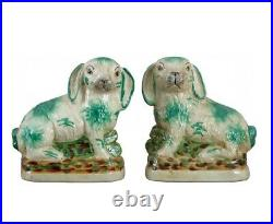 Reproduction Staffordshire Bunny Rabbit Hare Pair Figurine Rabbits Green 8H