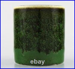 Rörstrand / Rorstrand. Ceramic pot / vase. Mid 20th century