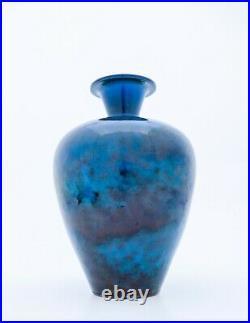 Vase Aniara-glazed Berndt Friberg Gustavsberg 1969