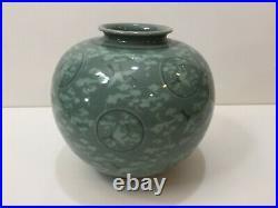 Vintage Korean Celadon Crane Green Glazed Ceramic Vase, Signed, 6 3/4 Tall
