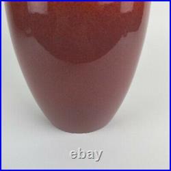 Vintage West German Floor Vase 554/60 Orange Red Cream Glaze Mid-Century Design
